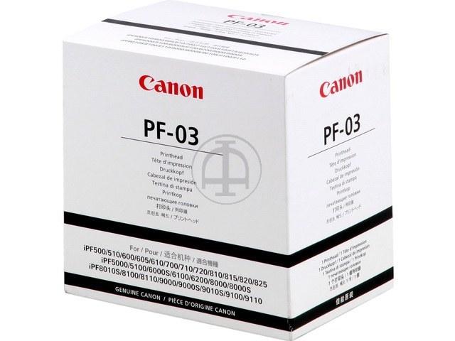 PF03 CANON IPF8000S DRUCKKOPF 2251B001 Ersatzteil 1