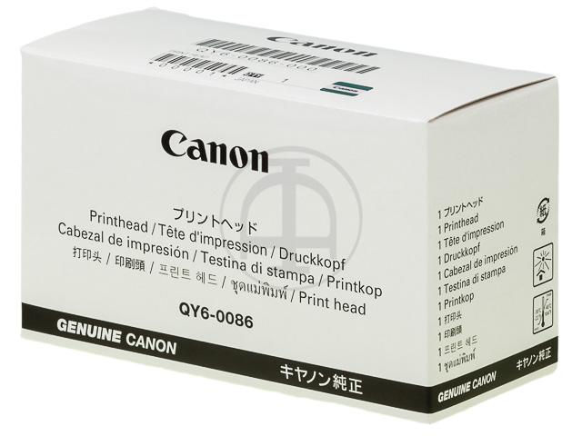 QY6-0086 CANON MX925 PRINTHEAD spare part 1