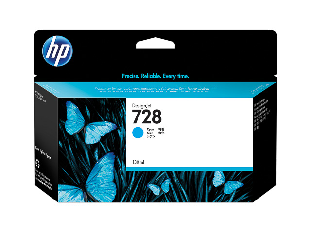F9J67A HP DNJ T730 INK CYAN HC HP728 130ml high capacity 1