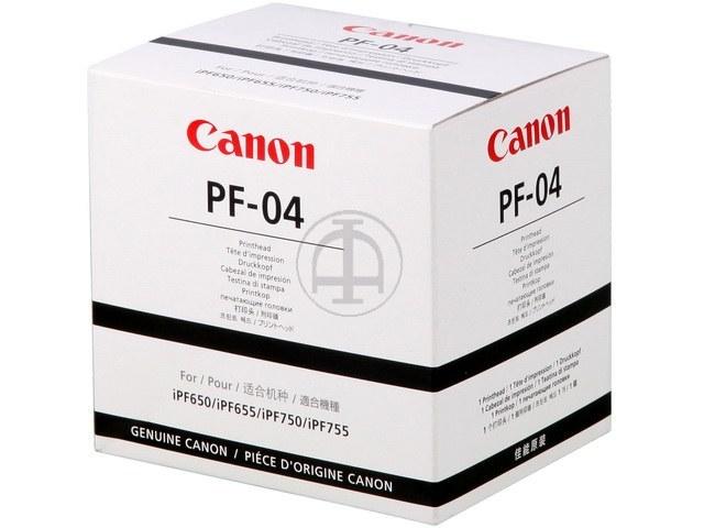 PF04 CANON IPF650 PRINTHEAD 3630B001 spare part 1