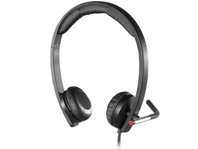 H650E LOGITECH USB COMPUTER HEADSET 981-000519 mit Kabel stereo 1